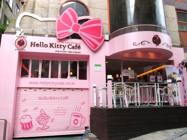 Hello Kitty Cafe ef7249de3452505ea61b92df38d4eaad.jpg